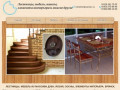 ИП Плескачев г. Брянск (Лестницы, мебель, навесы, элементы интерьера)