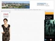 Городской сайт Нижнего Тагила