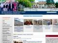 Официальный сайт Артемовского городского округа (Официальный сайт города Артём, Приморский край)