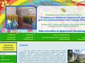 Официальный сайт - Социально-реабилитационный центр для несовершеннолетних города Ливны
