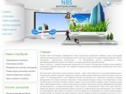 Компания Ноутбуксервис Нижний Тагил. Ремонт, модернизация, запчасти для ноутбуков в Нижнем Тагиле.