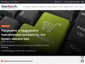Медиа сервис психея-маркет.ру в Северодвинске - объявления, статьи, поиск, товары онлайн