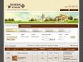 Продажа вторичной недвижимости в Тюмени. Агенство недвижимости