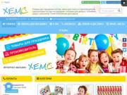 Интернет-магазин ХЕМС (Украина, Волынская область, Луцк)