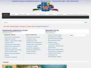 Администрация города Касимова