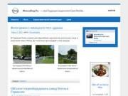 МоккаВод.Ру - Клуб будущих водителей Opel Mokka (автоклуб)