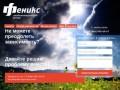 Реабилитационный центр Феникс – лечение зависимости от алкоголя и наркотиков в Самарской области. (Россия, Самарская область, Самара)