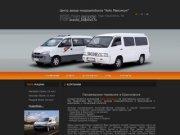 Аренда микроавтобуса на свадьбу, прокат микроавтобуса, аренда микроавтобуса