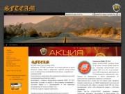 Шиномонтаж по технологии REMA TIP-TOP Химки ГСК-37