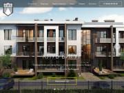 Скандинавские квартиры в Ульяновске – купить по выгодной цене   Клуб Вигур