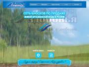 Ключ Здоровья Брянск.