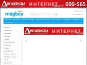 Электронный торговый центр Магадана «MAGBAY» (ООО РБ
