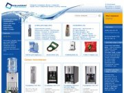 Купить кулер для воды в Москве. СКИДКА: продажа кулеров и доставка питьевой воды в офис. Куллеры