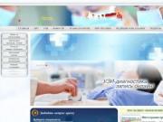 Doclvs - Консультации врача травматолога-ортопеда (Россия, Московская область, Москва)