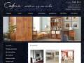 Мебель из массива дерева в Омске - София мебель