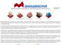 ДвинаДомострой - строительство домов и дач в Северодвинске