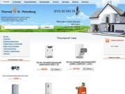 Кингисепп купить котел  радиатор отопления  горелку, водонагреватель