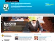 МБОУ Средняя общеобразовательная школа №59, Брянск