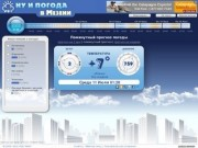 """""""Ну и погода"""" в Мезени"""