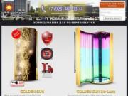 Купить солярий Якутск | Продажа соляриев в Якутске