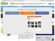 Сайт міста Тернополя