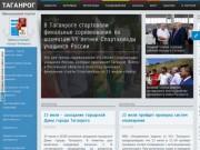Tagancity.ru