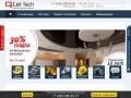 Натяжные потолки за 1 день: заказать в Москве l Купить натяжные потолки