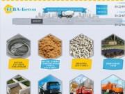 Компания Эльба Бетон занимается продажей строительных материалов с доставкой по Ярославлю и области.  Наша компания является производителем бетон высокого качества по оптимальной цене. (Россия, Ярославская область, Ярославль)