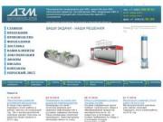 Емкости и резервуары для хранения нефтепродуктов на АЗС, спирта