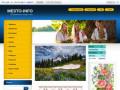 Информационный портал: Mesto-info! (Россия, Бурятия, Улан-Удэ)