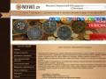 Магазин украшений и подарков, рассады и семян (Россия, Самарская область, Самара)
