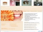 Воткинская стоматология на 1 Мая