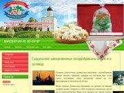 Продажа замороженных мясных полуфабрикатов во Владимире