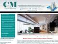Www.SMstroyMaster.ru: Компания СМ Строй Мастер: Ремонт квартир и офисов в Москве под ключ!