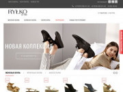 Официальный магазин польской обуви торговой марки RYLKO в Минске. (Белоруссия, Минская область, Минск)