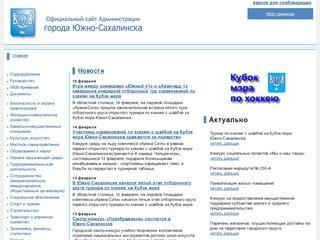 Yuzhno-sakh.ru