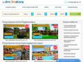 РусТурКлуб - официальный сайт онлайн-бронирования отелей и санаториев по России