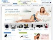 Фирменный интернет-магазин Philips (Филипс)