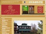 Сауны и гостиницы Бердска