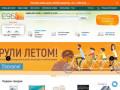 Предлагаем купить коммутаторы в Исетском. Цены здесь. (Россия, Нижегородская область, Нижний Новгород)
