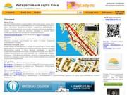Карта Сочи с улицами и номерами домов