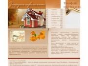 Загородная недвижимость во Всеволожском районе Ленинградской области