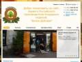 Производство и продажа бондарных изделий (Россия, Московская область, Москва)