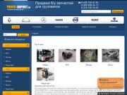 Компания «TRUCK-IMPORT» - б/у запчасти для грузовиков (г. Москва, тел. 8 (499) 709-67-83)