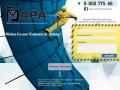 Высотный клининг фасадов, окон и фасадного остекления в Москве и Московской области (PAPA