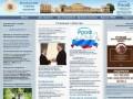 Главные события - www.igb.ru - Сайт Московского НИИ глазных болезней им.Гельмгольца