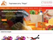 """Торговая сеть """"Пера"""", республика Коми, Ижемский район"""