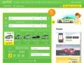 Недорогое такси в Санкт-Петербурге - ТаксовичкоФ