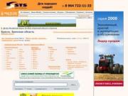 """Аграрная доска объявлений """"Зерно Он-Лайн"""": цены, спрос и предложение на сельскохозяйственном и продовольственном рынке в Брянске и Брянской области"""