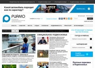 Riamo.ru
